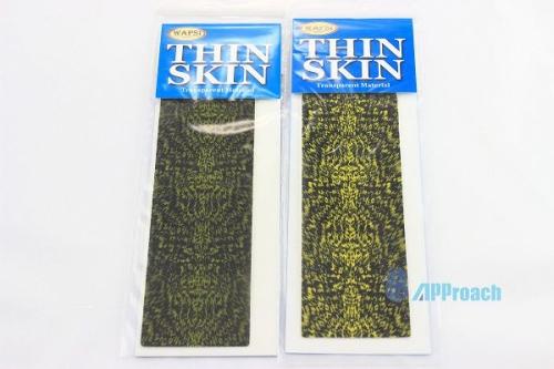 矽膠昆蟲背雜色橡樹皮 1